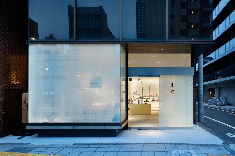 Beishu Gallery / 米州ギャラリ